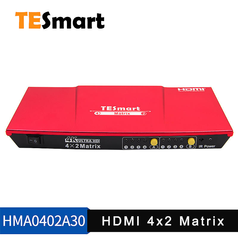 4x2 HDMI Matrix support resolution up to 4K*2K