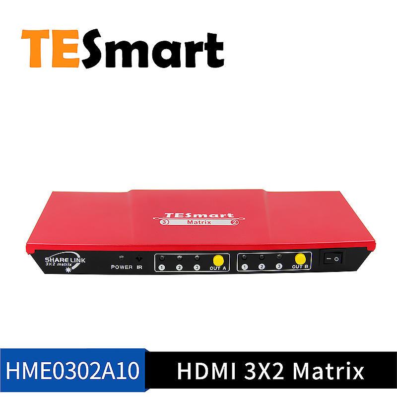 Aluminum Alloy 3x2 HDMI Matrix W/ extender